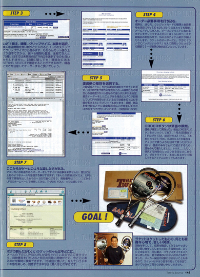 2003-03-02.jpg
